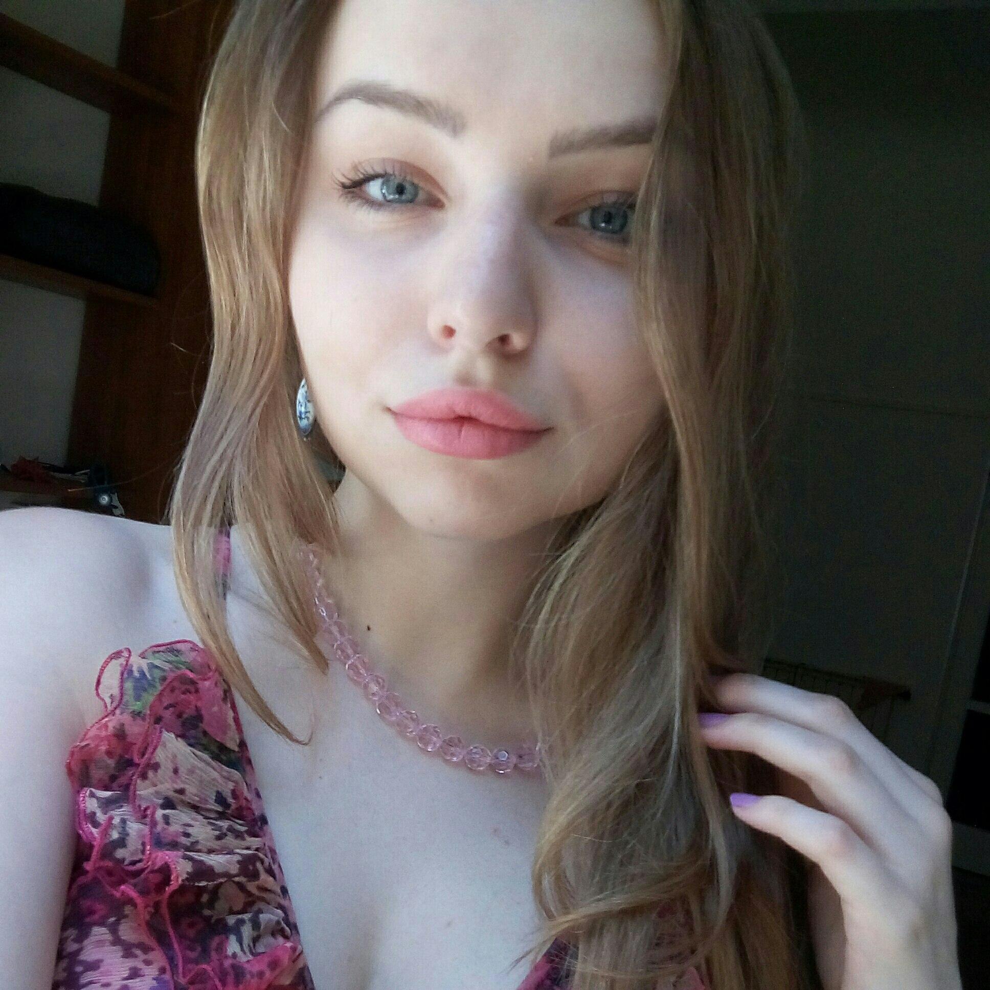 Репетитор Цыганкова Дарья Анатольевна