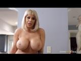Alyssa Lynn (She's Always Naked)2017, Big Tits Worship, Blonde, Blowjob (POV), Huge Tits, MILF, Stepmom, HD 1080p
