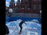 Сёрфинг на Красной площади