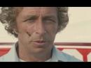 Невезучие! комедия 1981г.