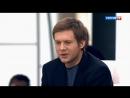 Судьба человека с Борисом Корчевниковым 22/01/2018, Ток Шоу, SATRip