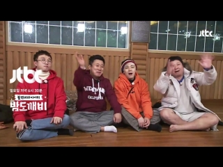 15.02.18 Night Goblin Chinese New Year