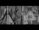 Человек первого века Чехословакия, 1961 комедия, реж. Ольдржих Липский, дубляж, советская прокатная копия