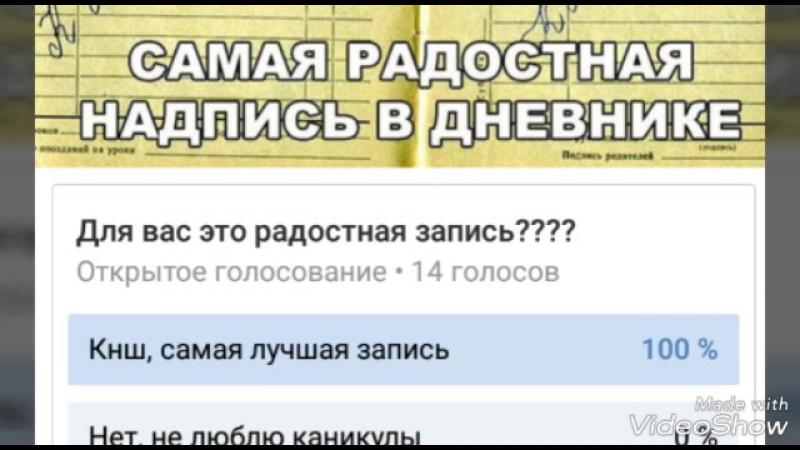 ФОТОБАТЛЫ СМОТРЕТЬ ВСЕМ.слайд-шоу