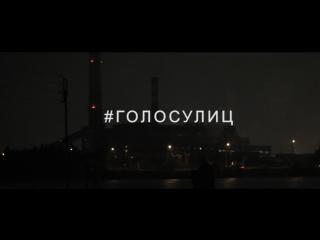 AMD - Я робот #ГОЛОСУЛИЦ