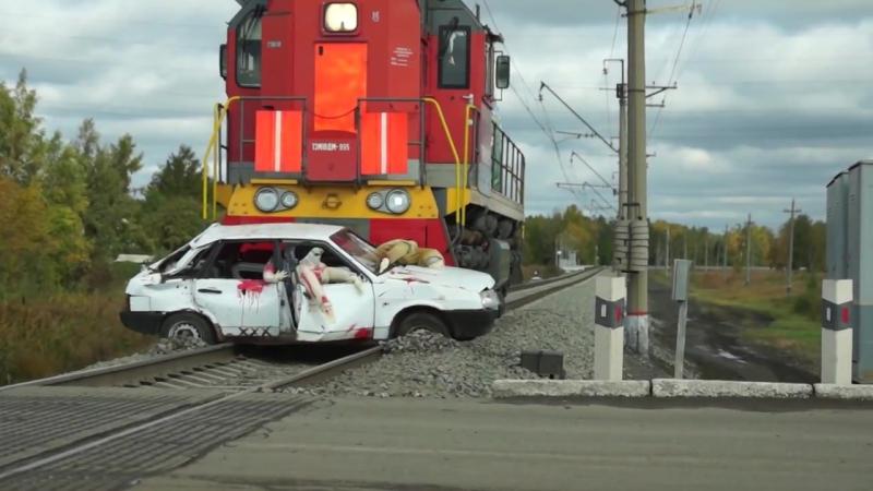 Инсценировка ДТП на ж-д переезде в Омске