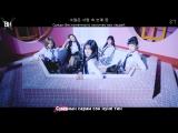 [KARAOKE] Red Velvet - Bad Boy (рус. саб)