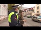 ДПС наказывает пешеходов на зебре