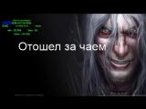 Влад Черных - live