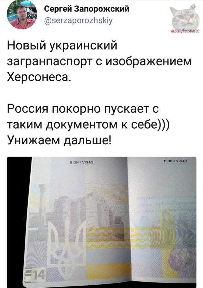 https://pp.userapi.com/c841532/v841532615/3b806/TRdRP2J_C9E.jpg