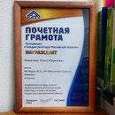 Ольга Мякотина фото #39