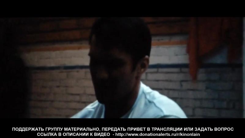 ДBИЖEHИE BBEPX 2OI7 TS 720p самый кассовый за всю историю Русского кино