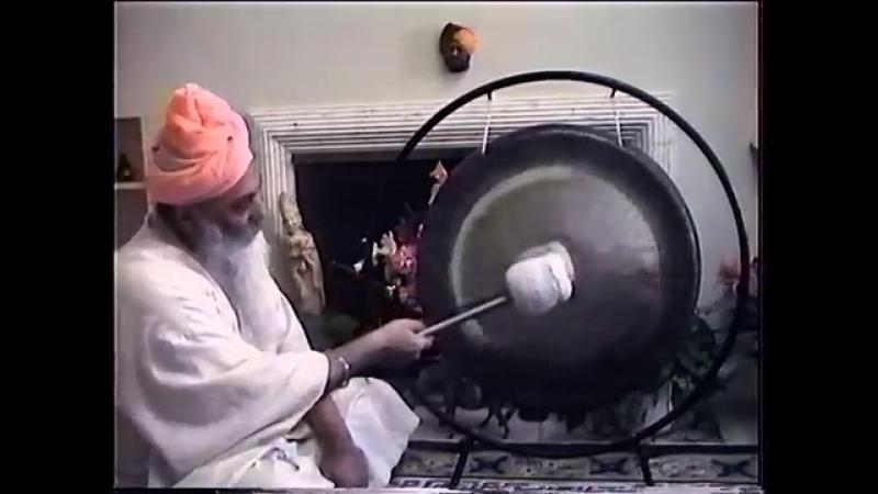 Learn the Gong by Yogi Bhajan (Part 1)