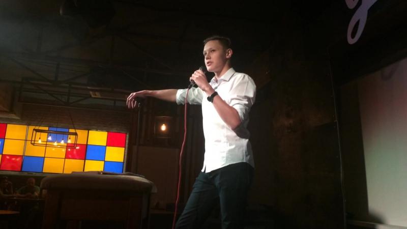Открытый микрофон в баре Gosti