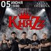 05/06 | Княzz | Благовещенск / Ostrova