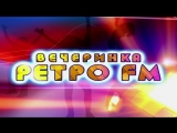 Прямая трансляция МегаКружка (Северное Нагорное) концерт группы