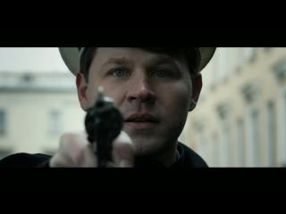 «Убивая вас, яспасаю Россию». Троцкий. С6 ноября. Анонс