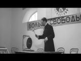 Республика ,,ШКИД,, 1966