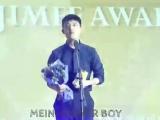 VIDEO 170812 D.O. @ JIMFF Awards