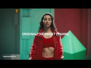 Adrianne Ho /// Brand film adidas Originals