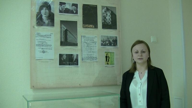 Музей Истоки жизни - Невская застава имени О. Ф. Берггольц