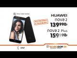 Huawei_Nova_2