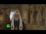 Патриарх Кирилл поздравил верующих с Рождеством