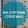 ЖК «Спутник» в Строгино