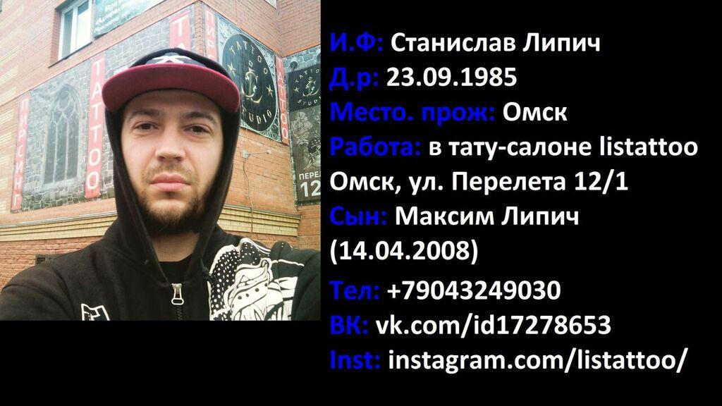 """""""Що ти на відео говорив? Ти хоча б скажи, свиня п'яна, що ти дурна була"""", - чеченці змушують вибачатися """"російського спецпризначенця"""" - Цензор.НЕТ 158"""