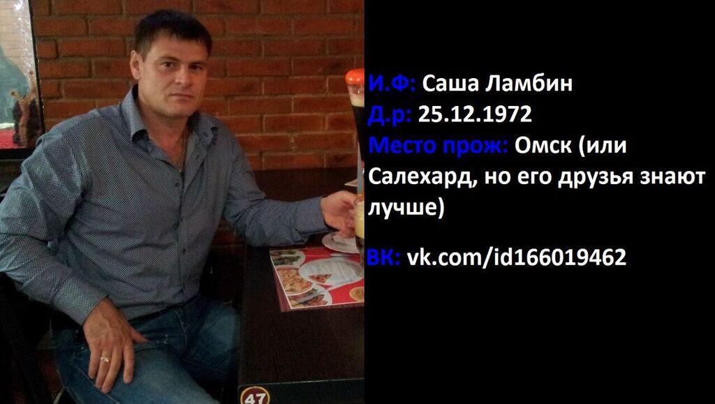 """""""Що ти на відео говорив? Ти хоча б скажи, свиня п'яна, що ти дурна була"""", - чеченці змушують вибачатися """"російського спецпризначенця"""" - Цензор.НЕТ 3502"""