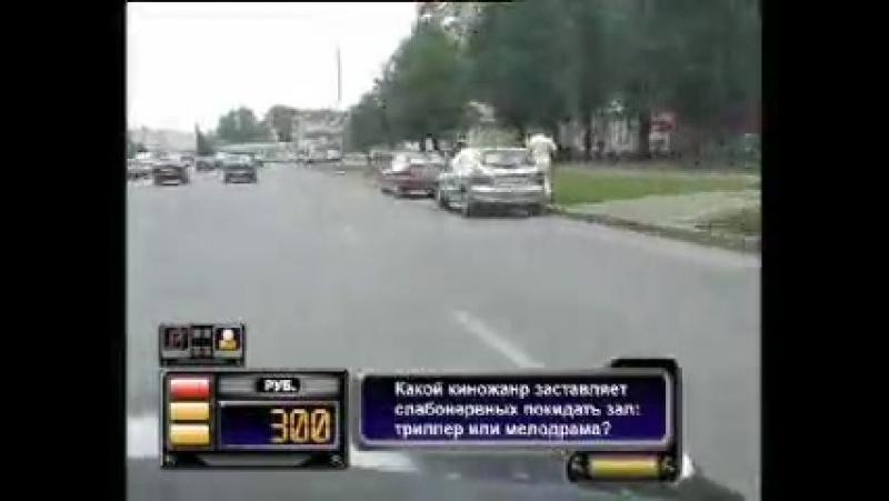 чувак жжет в передаче такси » Freewka.com - Смотреть онлайн в хорощем качестве