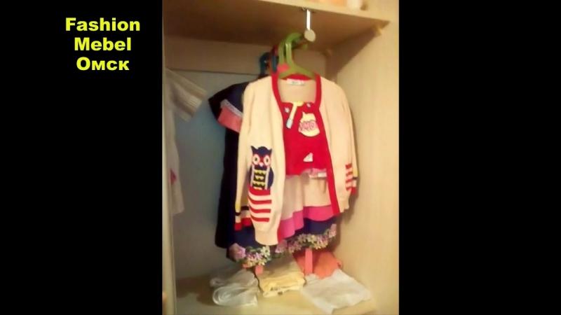 Fashion-mebel Омск шкаф-купе Мебель на заказ
