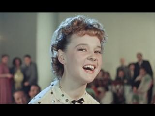 Пять минут - Карнавальная ночь, поет - Людмила Гурченко 1956 (А. Лепин - В. Коростылев и В. Лифшиц)