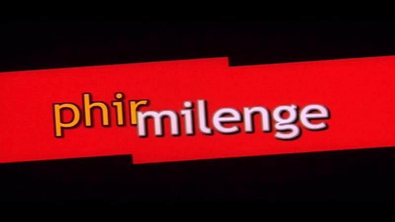 ТРЕЙЛЕР ФИЛЬМА: НЕ ВСЕ ПОТЕРЯНО / МЫ ВСТРЕТИМСЯ СНОВА / PHIR MILENGE (2004)