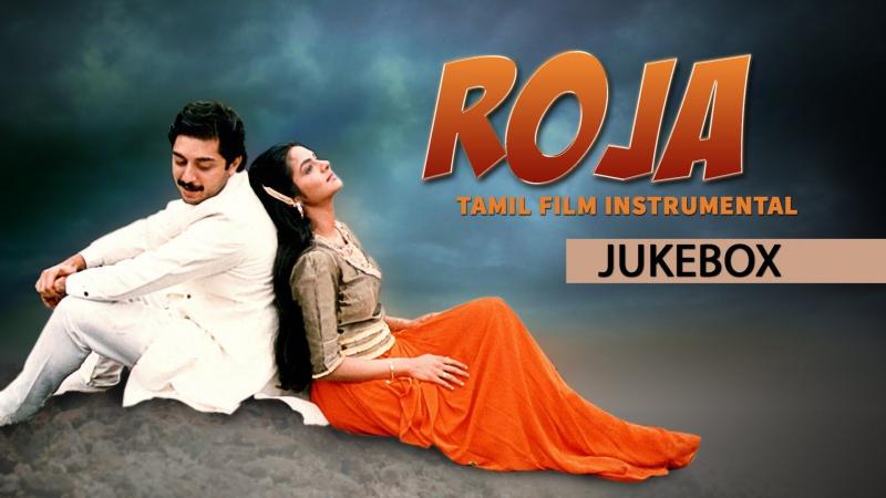 Roja 1992 Tamil - Jukebox - Arvind Swamy, Madhubala - A. R. Rahman - Mani Ratnam