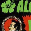 Aloha Swamp  |  13 января  |  Грибоедов-Хилл