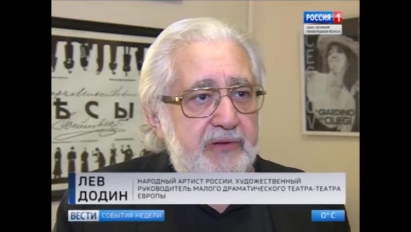 Вести Санкт-Петербург: Удается ли Петербургу сохранять статус культурной столицы?
