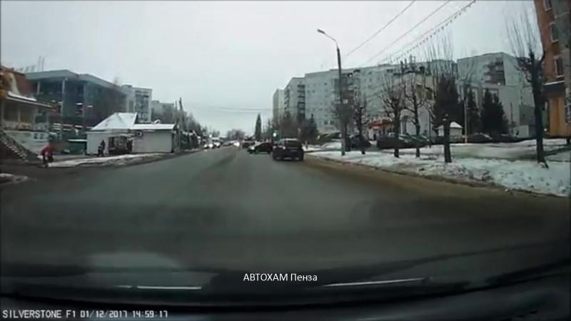 Автоледи жгет г.Пенза - группа АВТОХАМ ПЕНЗА