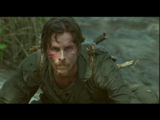 «Спасительный рассвет»  2006  Режиссер: Вернер Херцог   драма, военный