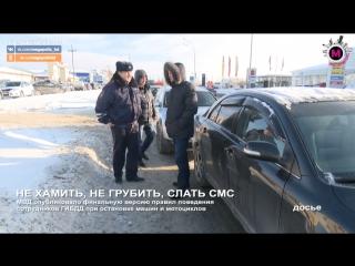 Мегаполис - Не хамить и не грубить - Россия