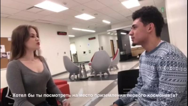 Американцы о России. Исследание Парк-отель Новый век