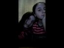 Арина и Я часть 3