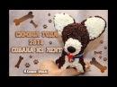 Собака из лент / Марина Кляцкая