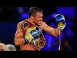 Самые лучшие моменты всех боев Василия Ломаченко Highlights Hi - Tech