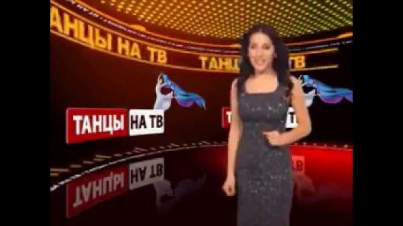 Маджиида Савади Танцы на ТВ ( Крым , 2012 )