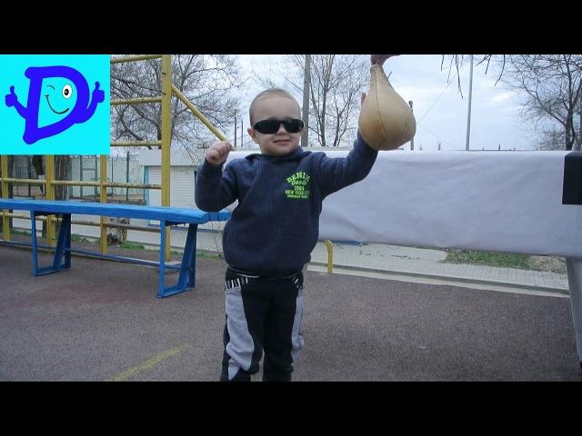СУПЕР тренировка Бокс БЕГ прыжки Игра в мяч SUPER training