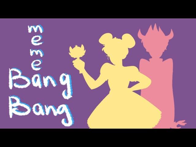 BANG BANG | Meme (SVTFOE | Star Tom | Tomstar | Startom )