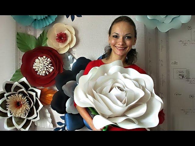 Большая роза из дизайнерской бумаги ростовая и настенная