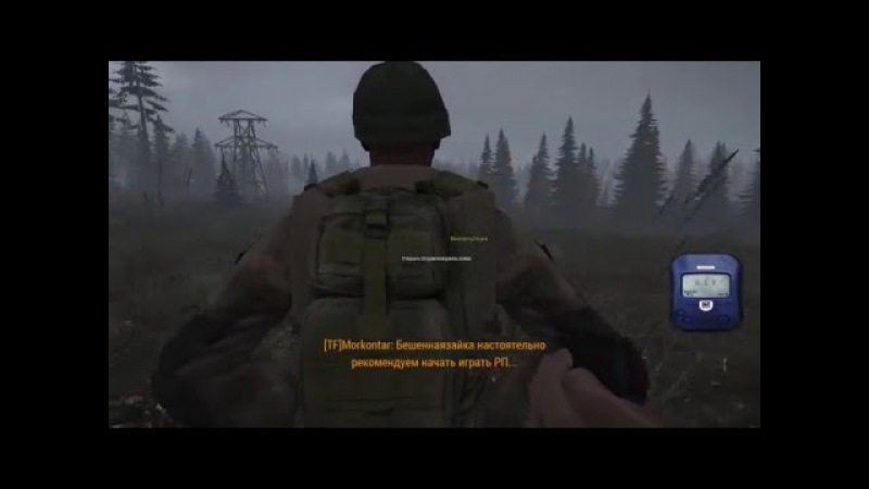 Red Bear (Stalkers Wars) отыгрыш за группировку бандитов.