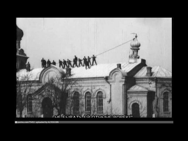 100 лет революции 1917 г. духовные причины, состояние Церкви, отношение к царю,...